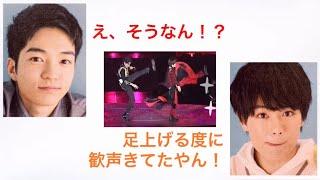 20190616 とれたて関ジュース 文字起こし 関西ジャニーズJr. 西畑大吾(...