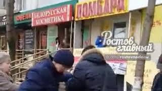 Чудесное спасение кошки на Зорге 25 1 2019 Ростов на Дону Главный