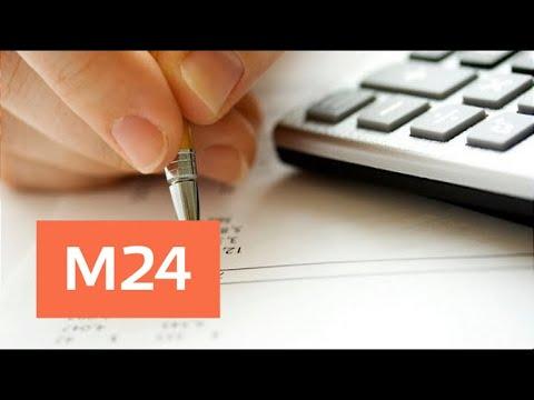 Как грамотно закрыть кредит досрочно - Москва 24