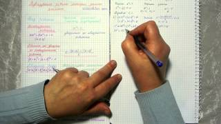 Тема 8. Розв'язування рівнянь методом заміни змінних. Підготовка до ЗНО з математики