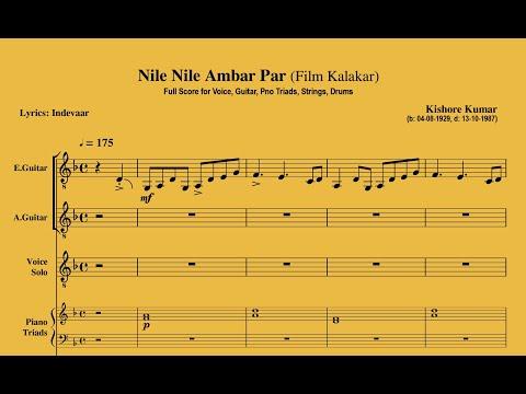 Neele Neele Ambar Par (Staff Notation, JB Rupam)