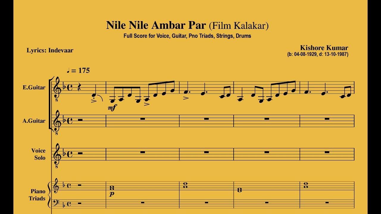 Neele Neele Ambar Par Staff Notation Jb Rupam Youtube