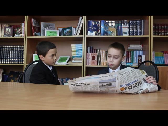 Изображение предпросмотра прочтения – «Новинcкая школа» читают произведение «Что такое хорошо и что такое плохо» В.В.Маяковского