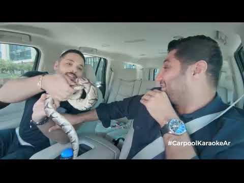 Carpool Karaoke Arabia 25/3/2018 - Ramy Ayach