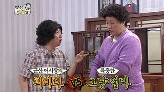 [ENG SUB]Infinite Challenge, Myungsoo is Twelve years old (2) #05, 20111210