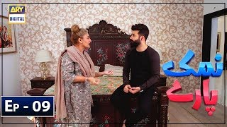 Namak Paray Episode 9 - ARY Digital 28 Dec