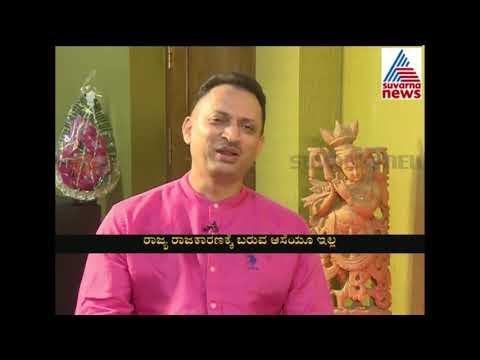 Exclusive Interview With Anant Kumar Hegde - Part 3 - Suvarna News