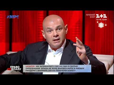 ТРК Аверс: «Треба розв'язувати це питання в межах України», - Ігор Палиця про війну на Сході