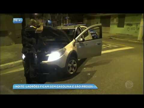Ladrões ficam sem gasolina e acabam presos em Niterói (RJ)