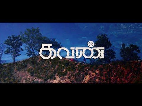 Theeratha Vilayattu Pillai Song   Kavan   Allstar Mashup   Vasanth Editz   Made In Tamilnadu ;-)