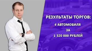 🔴 Заработок 300 000 на Недвижимости за Счет Государства ▶️