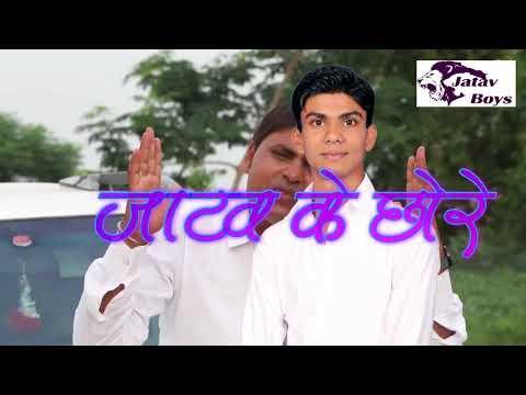Chore Jatav Ke Jatav Song Prsent #by Ankit Singh