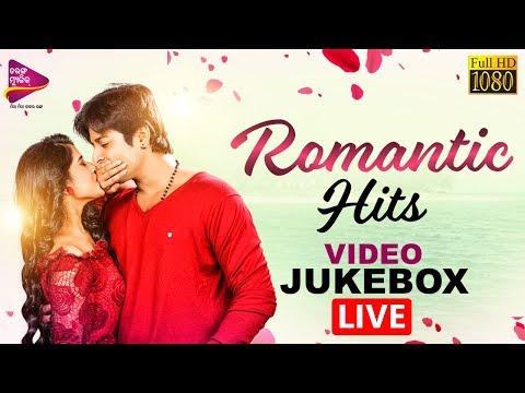 Romantic Hits | Odia Video Songs | Live Video Jukebox | Tarang Music