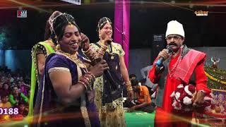 જય અલખધણી રામામંડળ - મુંજકા [ 08 ]Jai Alkhadni Ramamandal Munjka_ Live-ચાવડા પરિવારરાજકોટ