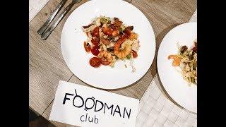 Теплый салат с креветками: рецепт от Foodman.club