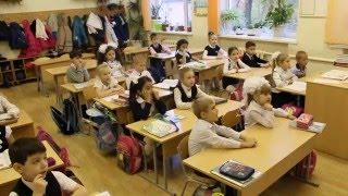 """Урок письма 1""""А """". Школа №72. Ростов-на-дону."""