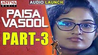 Paisa Vasool Audio Launch Part-3|| Balakrishna || Puri Jagannadh || ShriyaSaran