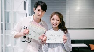 "Cnblue Jonghyun & Gong Seung Yeon Reunite In Drama ""My Only love Song"""