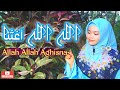 ALLAH ALLAH AGHISNA  Vocal by Dewi Rummana