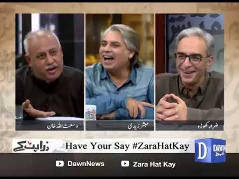 Zara Hat Kay - 26 November, 2018
