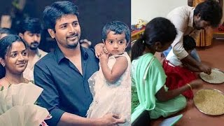 Remo Sivakarthikeyan's daughter Aaradhana 1'st day at school!