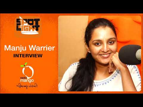 Manju Warrier | Exclusive Interview | Radio Mango