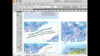 Подготовка визитки к печати Видео урок 4