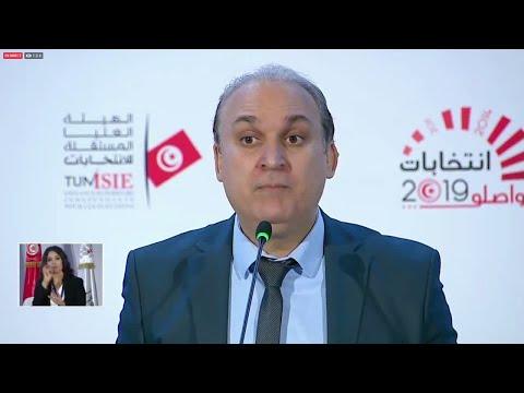أرقام ونسب عن الانتخابات الرئاسية التونسية في جولتها الأولى  - نشر قبل 2 ساعة