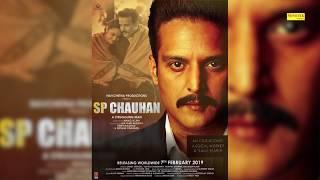 SP Chauhan Film Promotion | Press Conference | Sh.Surajpal|,Yashpal Sharma, Hansraj Railhan