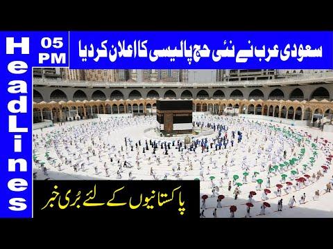 Saudi Arabia announces new Hajj policy 2021