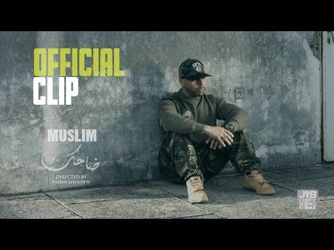 Muslim - Dahek (Clip Officiel) 2015 مـسـلـم ـ ضاحك