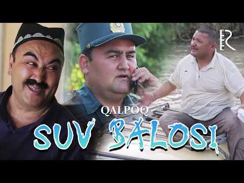 Qalpoq - Suv Balosi | Калпок - Сув балоси (hajviy Ko'rsatuv)