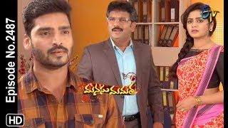 Manasu Mamata | 9th January 2019 | Full Episode No 2487 | ETV Telugu