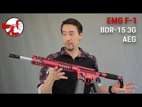 Странный EMG F-1 BDR-15 3G AEG