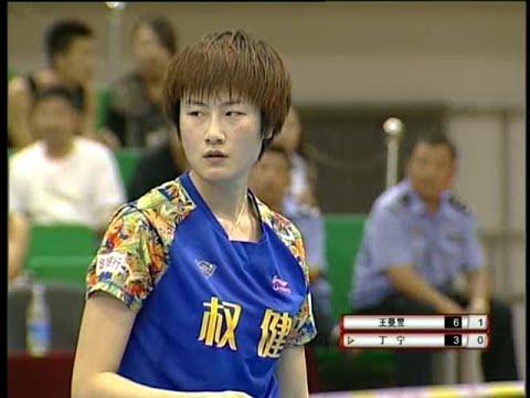 2015 China Super League (women) Jilin Vs Beijing [Full Match]