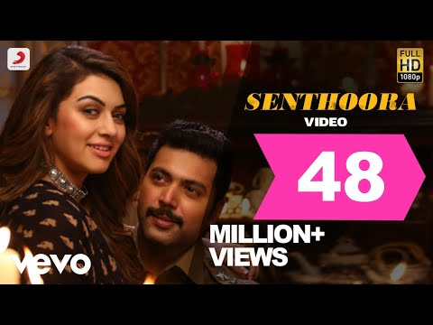 Bogan - Senthoora Video | Jayam Ravi, Hansika | Imman | Late