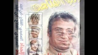 اضحك من قلبك مع احمد الحداد