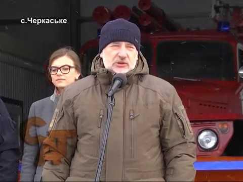 Другий центр безпеки громадян на Донеччині відкрито