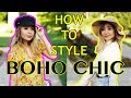 HOW TO STYLE| BOHO CHIC INSPIRED OUTFITS LOOKBOOK FOR SUMMER