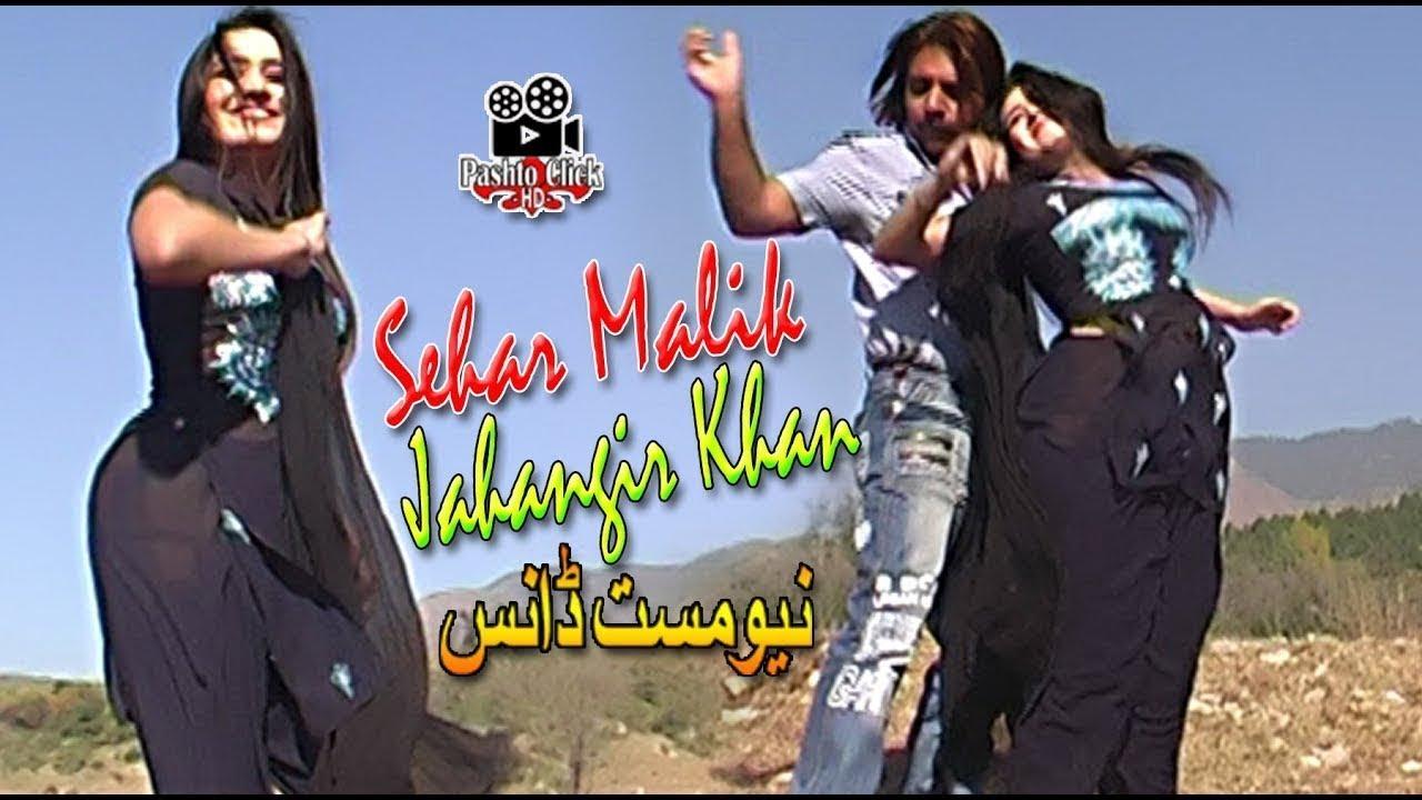 Sehar Malik New Dance | Pashto New Dance | Pashto New Dance 2020 | HD 1080