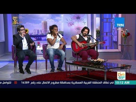 لقاء TMT Parody في برنامج صباح الورد علي قناه Ten Tv