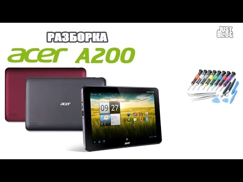 Acer Iconia Tab A210 Video Clips Phonearena