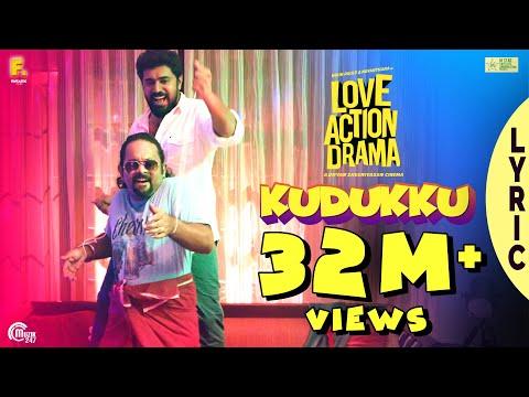 Kudukku Lyric Video| Love Action Drama Song| Nivin Pauly,Nayanthara|Vineeth Sreenivasan|Shaan Rahman