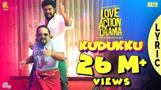 Kudukku Lyric Video| Love Action Drama Song| Nivin Pauly,Nayanthara|Vineeth Sreenivasan|Shaan Rahman