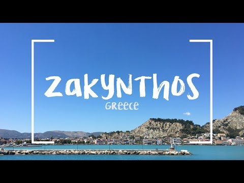 OUR GREEK HOLIDAY!