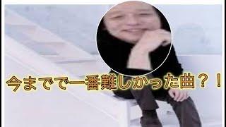 氣志團万博 山下達郎 門脇麦『ナミヤ雑貨店の奇蹟』インタビュー 山下達...