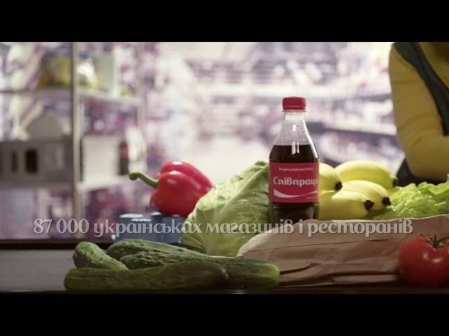 Coca-Cola. Відповідальний бізнес
