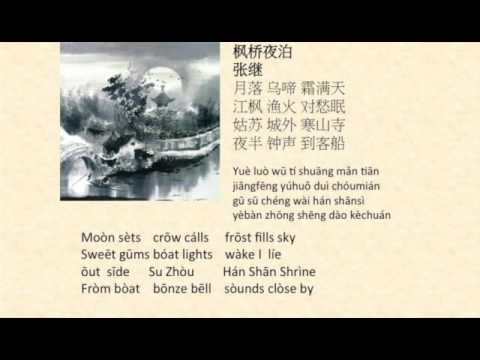 Lesson on how to write Chinese Poetry