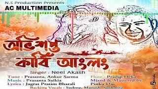 Abhisapta Karbi Anglong - Neel Akash   Full Song 2018   New Assamese Sad Song