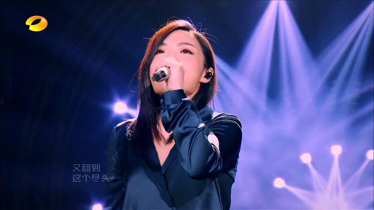 《我是歌手第四季》精彩看點:徐佳瑩《失落沙洲》【芒果TV官方版】 - YouTube